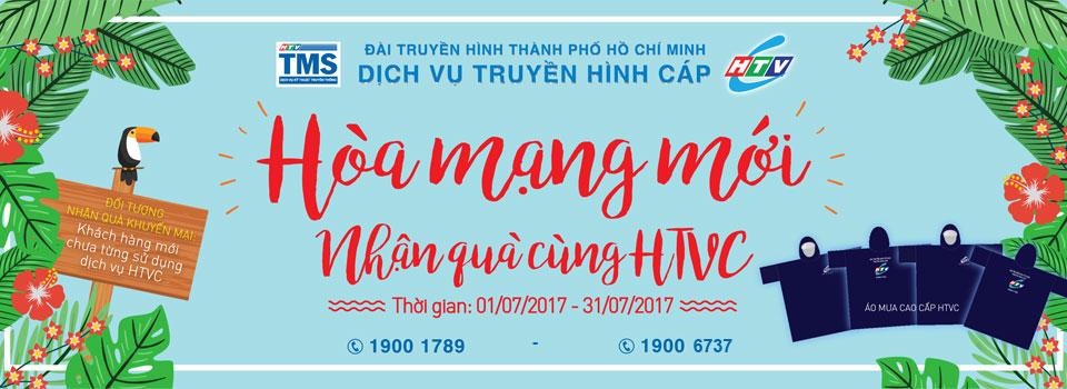 Slide banner KMHTVC
