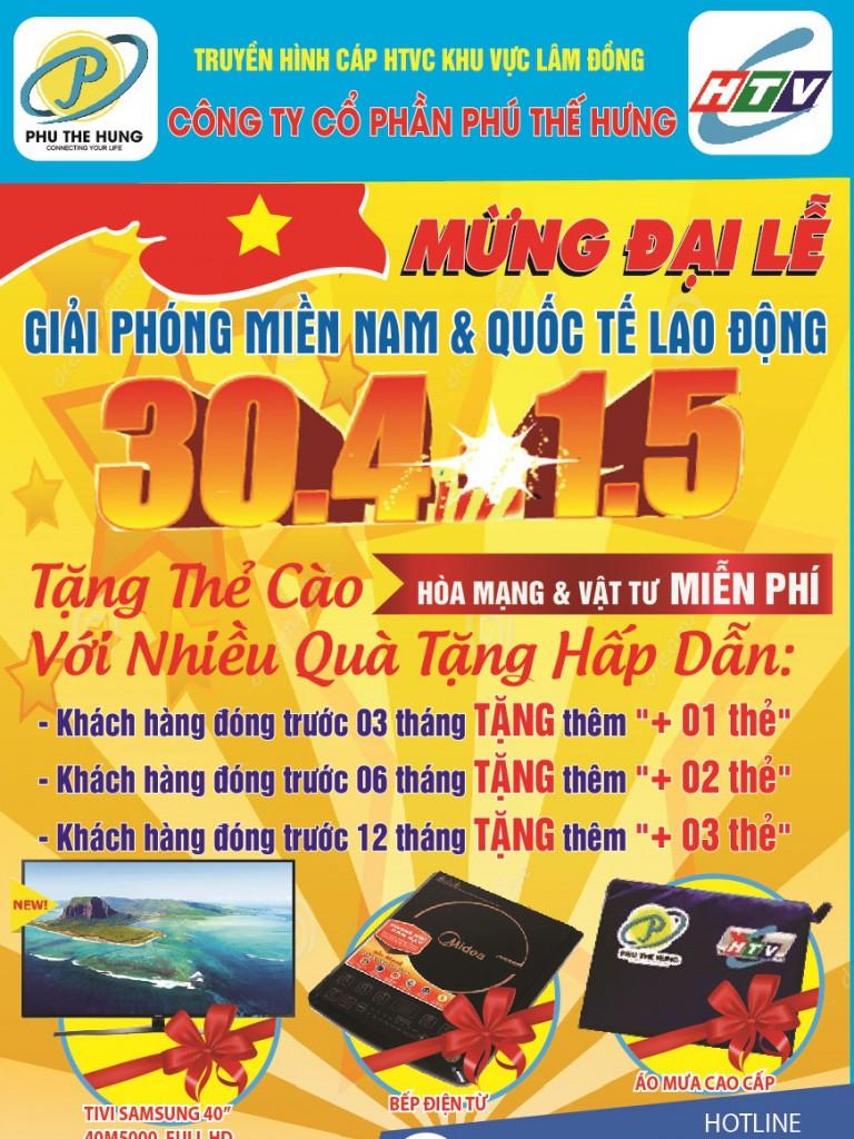 PhuTheHung-LamDong_Front
